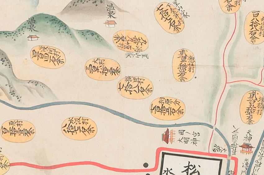 元禄の信濃国絵図(元禄14年・17...