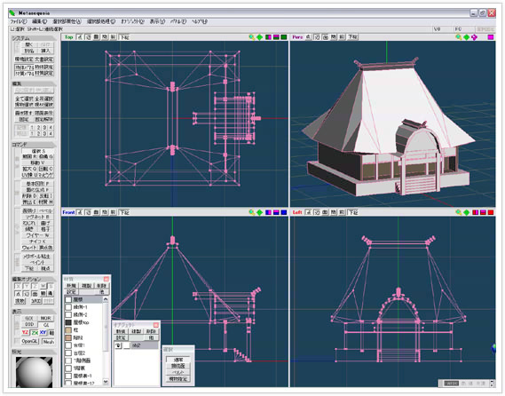 メタセコイヤというアプリケーションを使い、3D空間に配置される建物のかたちを作ります。この作業をモデリングと呼びます。下は本堂を作っている画面です。